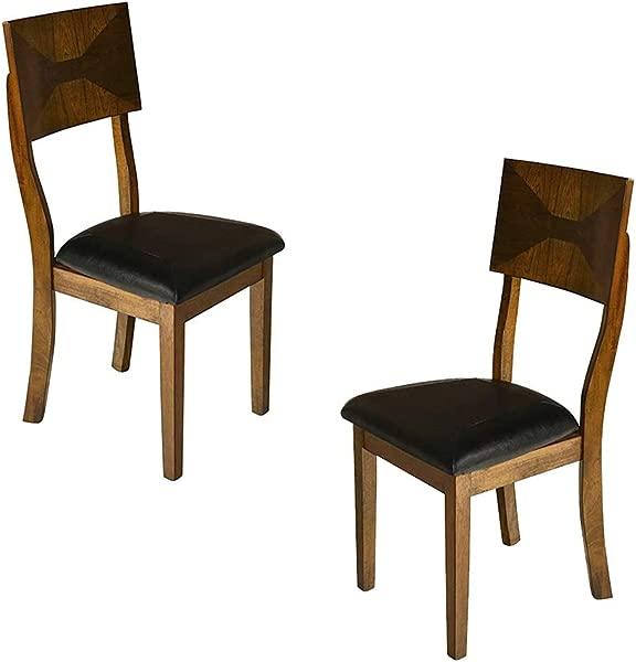 New Classic Furniture D228 20 Gillian Dining Chair Set Of 2 Oak