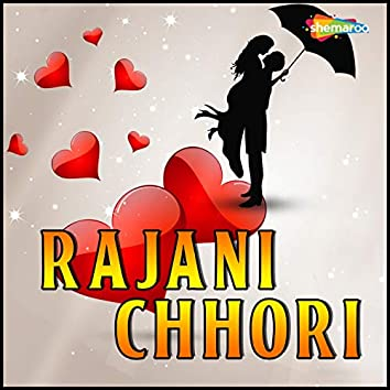Rajani Chhori