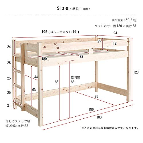 日本製国産檜木製ロフトベッドCUOPiOLOFT(クオピオロフト)ロータイプコンパクトSSSサイズ