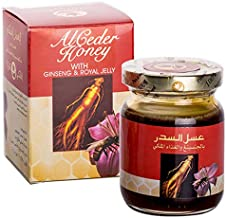 Al Malaky's 100% Pure & Natural Sider Honey with Ginseng and Royal Jelly - 175g  Royal Honey with Health Benefits  Healthy...