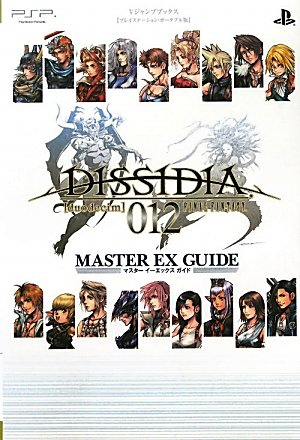DISSIDIA 012 FINAL FANTASY MASTER EX GUIDE (Vジャンプブックス)