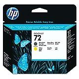 HP C9384A Inkjet Cartridge (Black/Yellow) in Retail Packaging