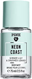 Victoria's Secret PINK Mini Body Mist Neon Coast
