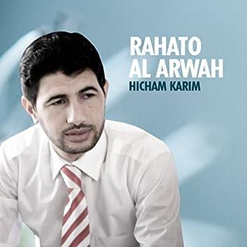 Rahato Al Arwah (Inshad)