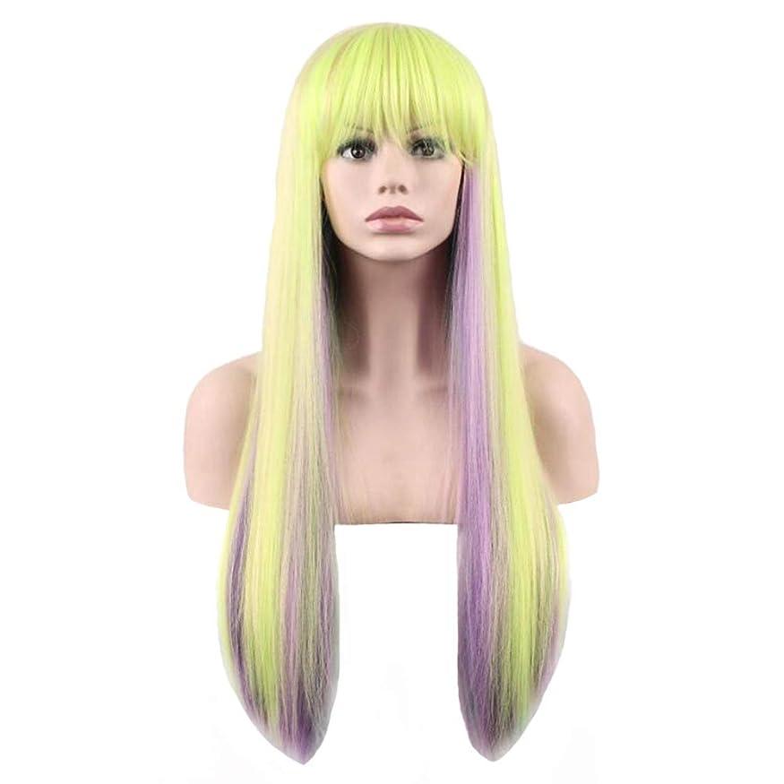 組み合わせるホストフリースウィッグ - ファッションレディー長いストレート高温シルクウィッグパーティーロールハロウィーン70cmの色を演奏 (色 : Green, サイズ さいず : 70cm)