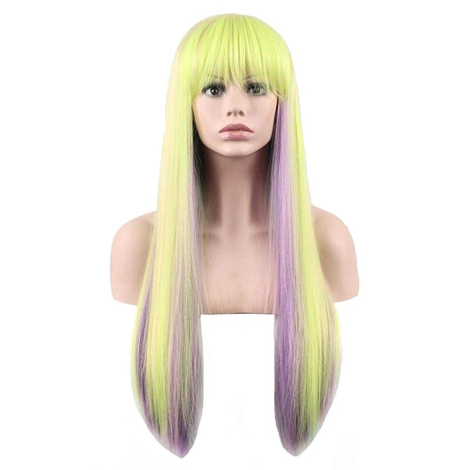 弱い自動アンタゴニストウィッグ - ファッションレディー長いストレート高温シルクウィッグパーティーロールハロウィーン70cmの色を演奏 (色 : Green, サイズ さいず : 70cm)
