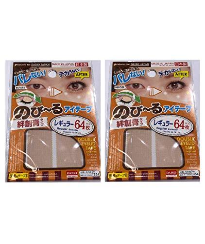 Lot de 2 rouleaux de ruban adhésif double pour paupière Diso - Type standard (beige) n° 354.