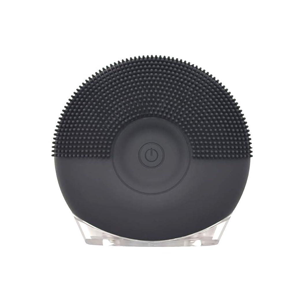 時刻表ポンド休戦男性電動食品級シリコン IPX7防水音波 洗顔ブラシ, フェイスブラシおよびディープエクスフォリエーターメイクアップツールナイトライト機能付き