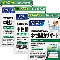 ファンケル (FANCL) 中性脂肪サポート (約90日分) 360粒 [機能性表示食品] ダイエット サポート サプリ
