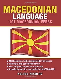 Macedonian Language: 101 Macedonian Verbs