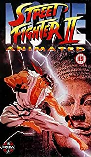 Street Fighter II: The Animated Movie [VHS]