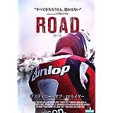 ロード/デスティニー・オブ・TTライダー [DVD]