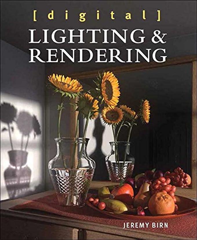 喜んで賭けくしゃみDigital Lighting and Rendering (Voices That Matter) (English Edition)