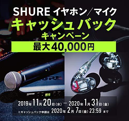 シュアー SHURE BLX1288J P31-JB コンボヘッドセットワイヤレスシステムセット ワイヤレスマイク