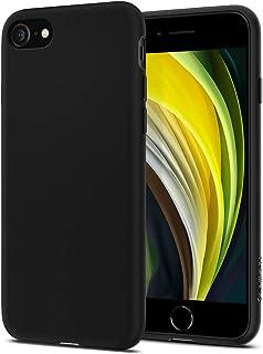 coque iphone 8 garoh