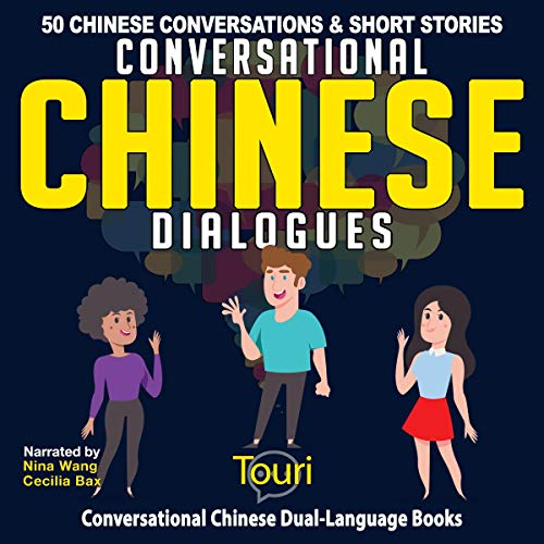 Conversational Chinese Dialogues: 50 Chinese Conversations and Short Stories cover art