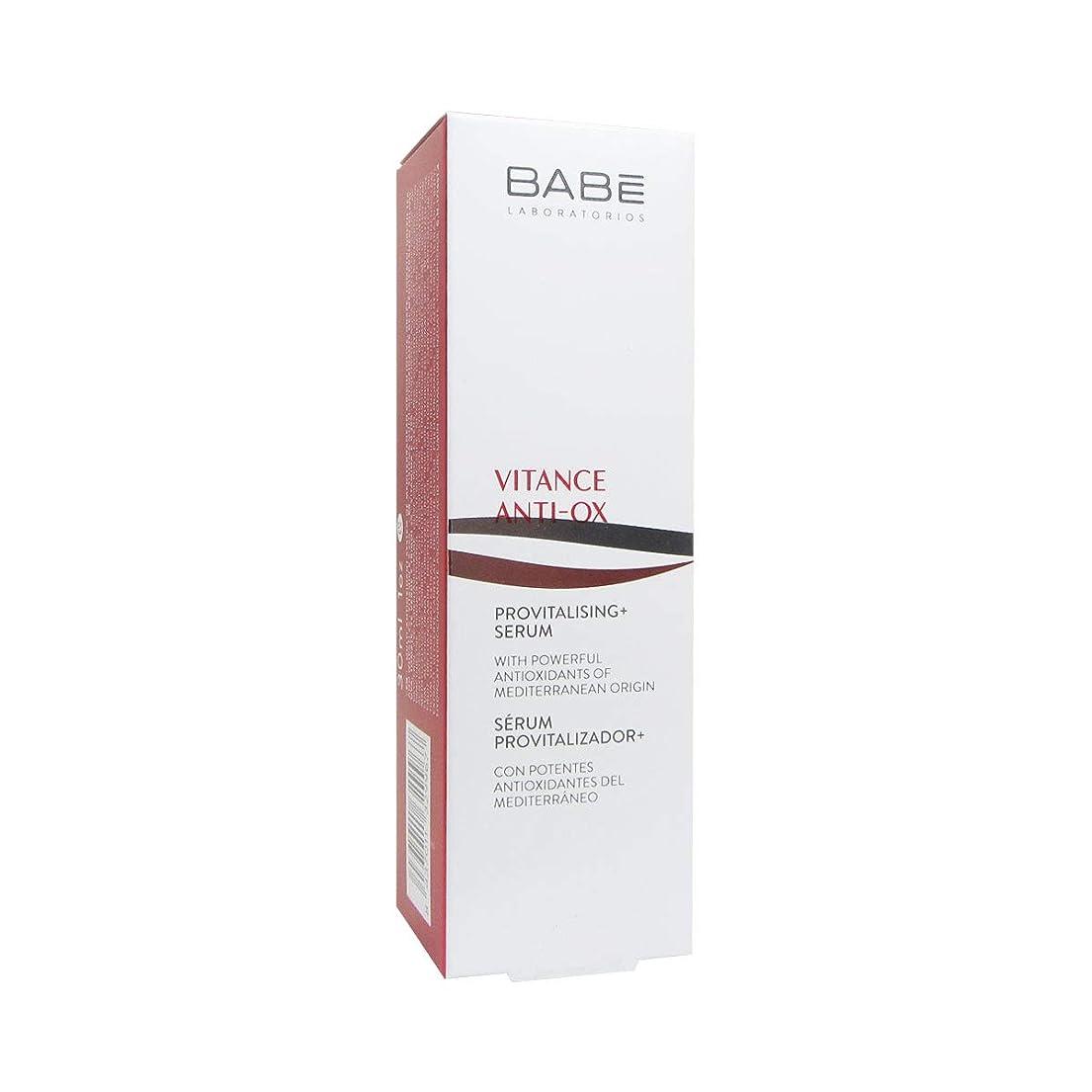 ストッキングエイズ世界的にBaby Vitance Anti-ox Serum Pro Vitalisante 30ml [並行輸入品]
