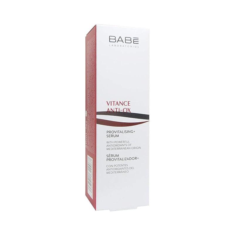 第二リブグローBaby Vitance Anti-ox Serum Pro Vitalisante 30ml [並行輸入品]