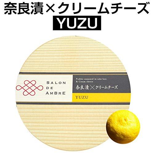 SALON DE AMBRE 奈良漬×クリームチーズ YUZU(柚子)