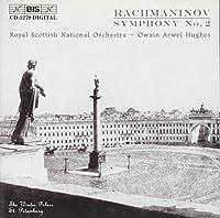 ラフマニノフ:交響曲第2番ホ短調 Op27 [Import]