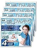 Roi 冷却 クールタオル 冷感 -5℃ ひんやりタオル スポーツタオル 熱中症対策 UV 冷感タオル4枚組 (スカイ) imj