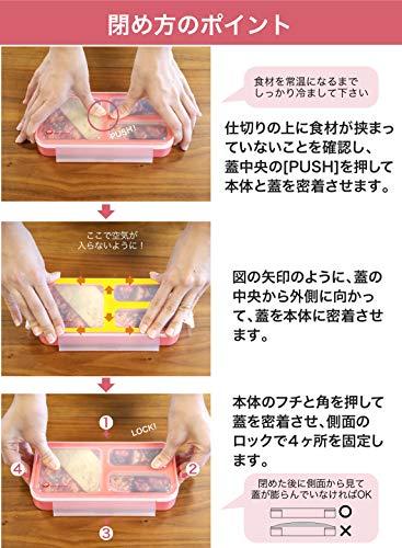シービージャパン『薄型弁当箱フードマンミニ』