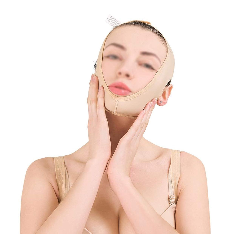 スキッパー懐残りマスク減量、肌の包帯を引き締めるリフティングフェイスバンド、フェイスリフティング、ダブルチンビューティバンデージ、フェイスリフト(サイズ:L),ザ?
