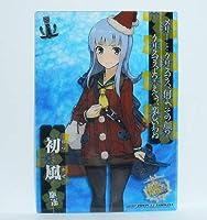艦これ 艦娘クリアカードこれくしょんガム Part7 S024 初風 クリスマス mode シーズンカード