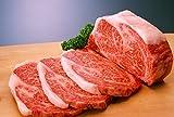100% A5 Grade Japanese Wagyu Kobe Beef, Ribeye Steaks, 1 Pound (16 Ounce)