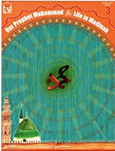Our Prophet Muhammad : Life in Madinah (Elementary Grade 3 Textbook)