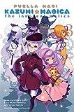 Puella Magi Kazumi Magica, Vol. 3: The Innocent Malice (Puella Magi Kazumi Magica, 3)