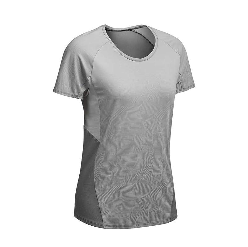 終わり顕現血色の良いスポーツ速乾性のあるTシャツヨガ服フィットネス服女性スポーツトップス