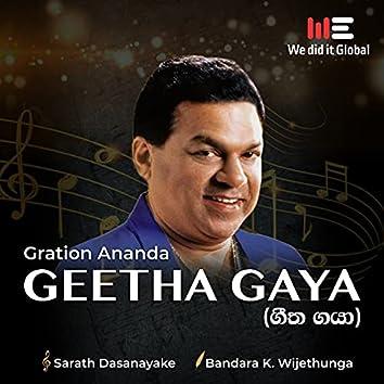 Geetha Gaya - Single