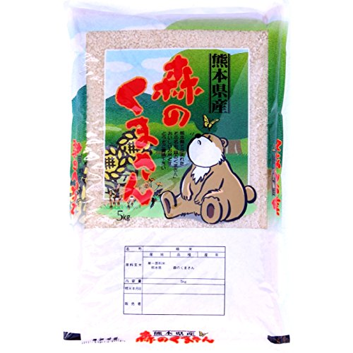 無洗米 プロが選ぶ厳選一等 米 食味ランク 特A 森のくまさん 5kg 精米 熊本県産