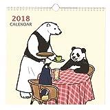S/C 壁カレンダー しろくまカフェ BM12083 1冊