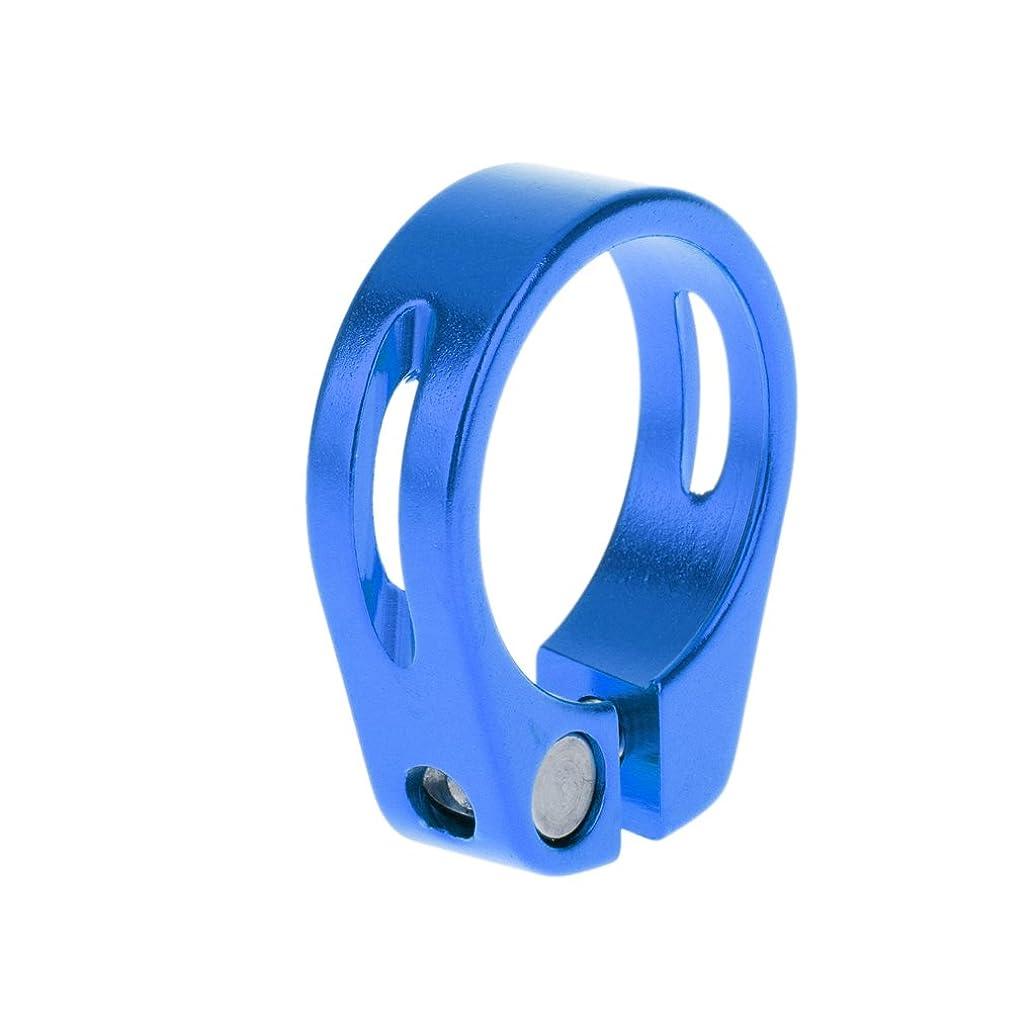 カテゴリークマノミピケLovoski アルミニウム合金 クイック リリース マウンテン バイク シートポストクランプ クリップ 全5色2サイズ選べる - 青い, 31.8ミリメートル