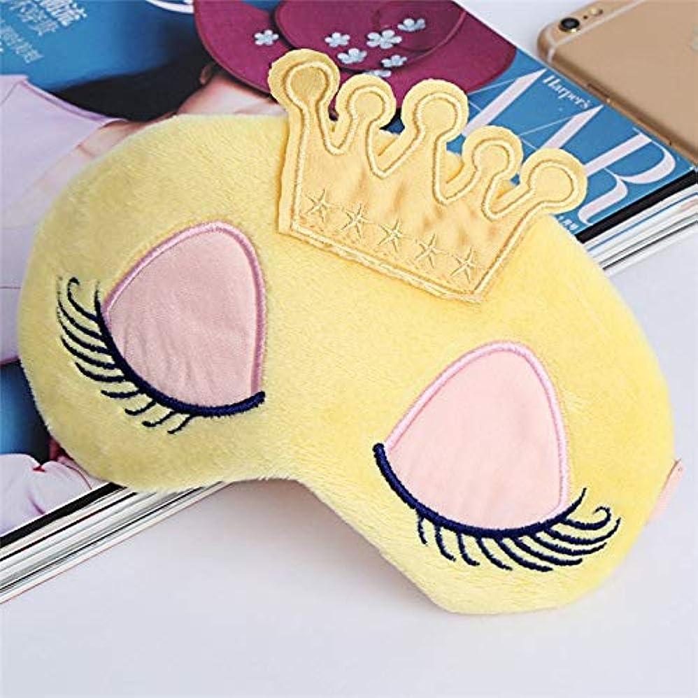 NOTE 無料耳栓3d漫画睡眠マスク調節可能な包帯目隠しアイカバー用シフト作業昼寝アイシェードナイトクラウンフェイスマスク