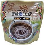 黒糖塩ココア 150g