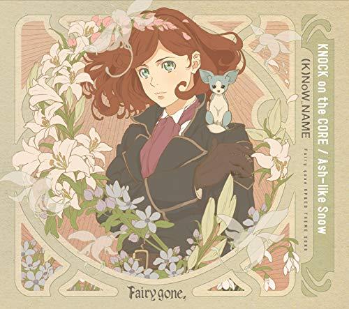 [画像:TVアニメ『Fairy gone フェアリーゴーン』OP&ED THEME SONG「KNOCK on the CORE/Ash-like Snow」]