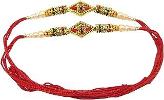 Rakhi Bracelet Multi Color Beautiful Diamond & Golden Beads- Sky Blue Color Raksha bandhan Rakhi Gift for Your Brother, Gi...