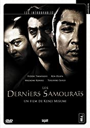 « Les Derniers Samouraïs », Ken Ogata (acteur), Kenji Misumi (réalisateur)
