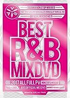 BEST R&B MIXDVD 2017 ‐AV8 OFFICIAL MIXDVD‐