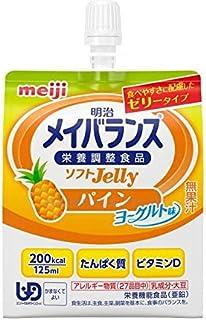 明治メイバランスソフトJelly200 パインヨーグルト味 125ml【24個(ケース販売)】