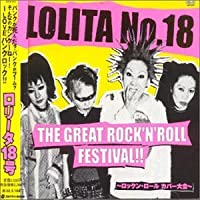 Great Rock N Roll Festival (2001-09-19)