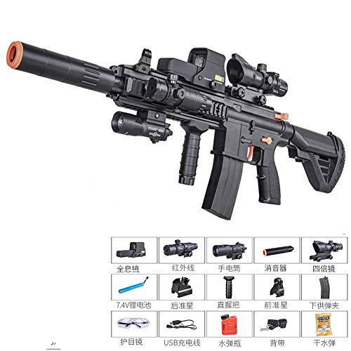 A&F M416 Water Gun Water Bullets Gun Toys For Boys Plastic Sniper Soft Paintball CS Games Outdoor Kids Weapon Toy Guns,Black