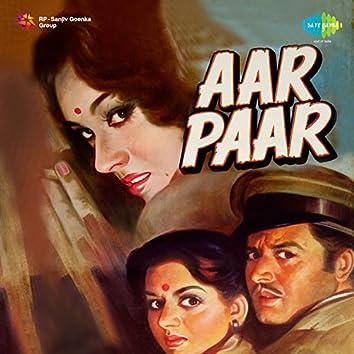 Aar Paar (Original Motion Picture Soundtrack)