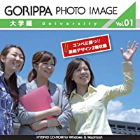 GORIPPA PHOTO IMAGE vol.1 「大学編」
