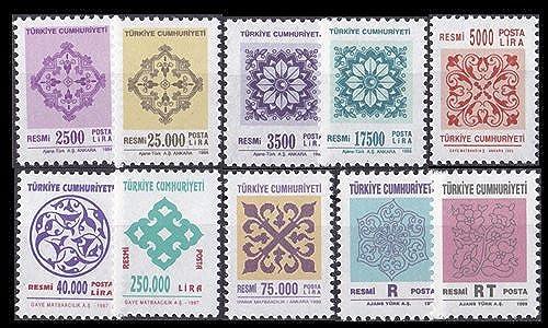 Goldhahn Türkei Dienstmarken postfrisch  mit Nr. 194-220 Briefmarken für Sammler