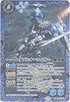 【バトルスピリッツ】ダブルオーライザー (X) (CB13-X06) - [CB13]コラボブースター ガンダム 宇宙を駆ける戦士