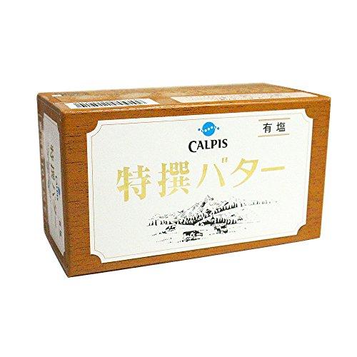 カルピス 特選バター有塩 450g B009J7N4PS 1枚目